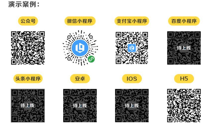 【持续更新】最新零点城市社交电商V2.0.7小程序全插件独立版持续更新完美版–狮子喵-狮子喵