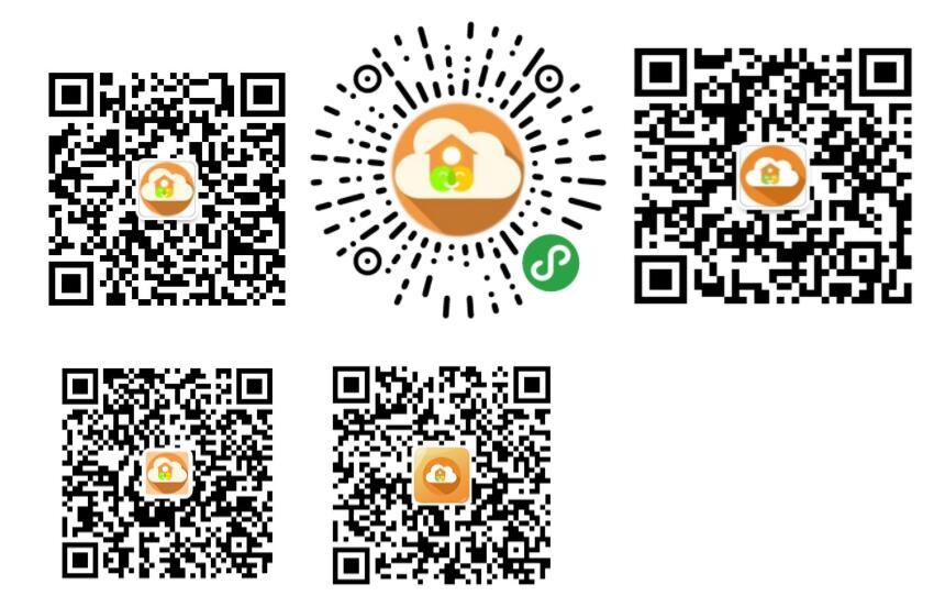 【公众号模块】智云物业V4.2.0物业小程序源码+前端+公众号-狮子喵