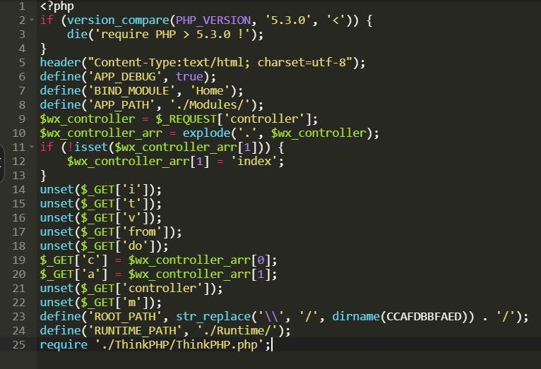 小程序教程